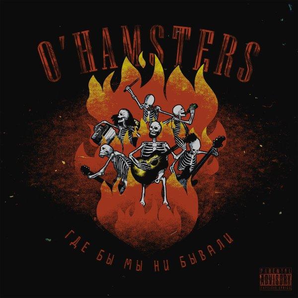ohamsters